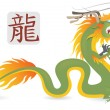 Green Chinese Dragon — Stock Vector