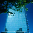 Stock Photo: High Rise Office Building