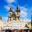 Stock Photo: Old Town Square, Prague