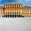 Palace Schonbrunn, Vienna — Stock Photo #9159076