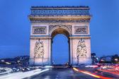 Arc de triomphe v noci — Stock fotografie