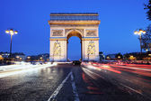 The famous Arc — Stock Photo