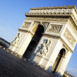 View of Arc Triomphe — Stock Photo #8293393