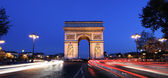 Panoramic Arc de Triomphe — Stock Photo