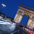 Paris by night - Stock Photo