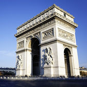 Arc de Triomphe square — Stock Photo