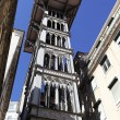 Royalty-Free Stock Photo: Famous Santa Justa Elevator