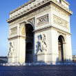 Stock Photo: Vertical view of Arc de Triomphe