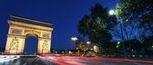 Panorama arc de triomphe paris bei nacht — Stockfoto