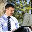 Outdoor laptop — Stock Photo #9401868
