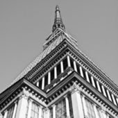 Mole Antonelliana, Turin — Photo