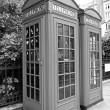 London telephone box - Lizenzfreies Foto
