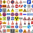 Set of European signs — Stock Photo #8114273