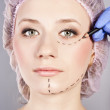 Cosmetic botox injection in the female face. — Stock Photo