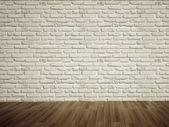 Blank brick wall — Stock Photo