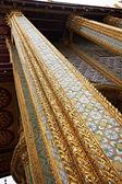 Royal Pantheon'un süs sütunlar — Stok fotoğraf
