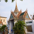 dusit maha prasat throne hall — Stock Photo