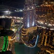 Bird's eye view of Address Hotel in Dubai - Stock Photo