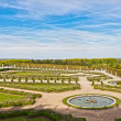 Garden in Versailles palace - Stock Photo