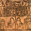 Egyptian hieroglyphic - Stock Photo