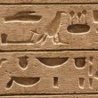 Egyptian hieroglyphic — Stock Photo