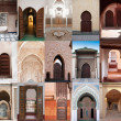 Arab doors and arches - Stock Photo