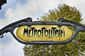 Signe de Metropolitain — Photo