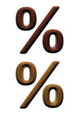 3d wooden percent Computer generated 3D photo rendering. — Stock Photo