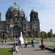 Berlin Cathedral (Berliner Dom) - Photo