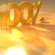 Royalty-Free Stock Photo: 3D 100 Percent Gold Text