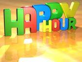 Słowo happy hour na żółtym tle — Zdjęcie stockowe