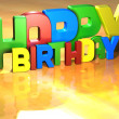 Word Happy Birthday on yellow background — Stok fotoğraf