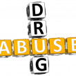 3D Abuse Drug Crossword — Stock Photo #8264191