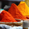 Foto Stock: Traditional spices market in India.