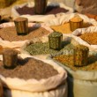 Traditional spices market in India. — Stock Photo