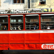 Mumbai red bus. — Photo #9084179