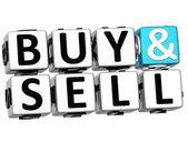 3d comprar e vender palavras cruzadas — Foto Stock