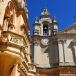 Facade of the St. Paul's Cathedral, Mdina, Malta - Stock Photo