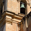 St. Johns Co-Cathedral, located in Valletta, Malta — Stockfoto #9686374