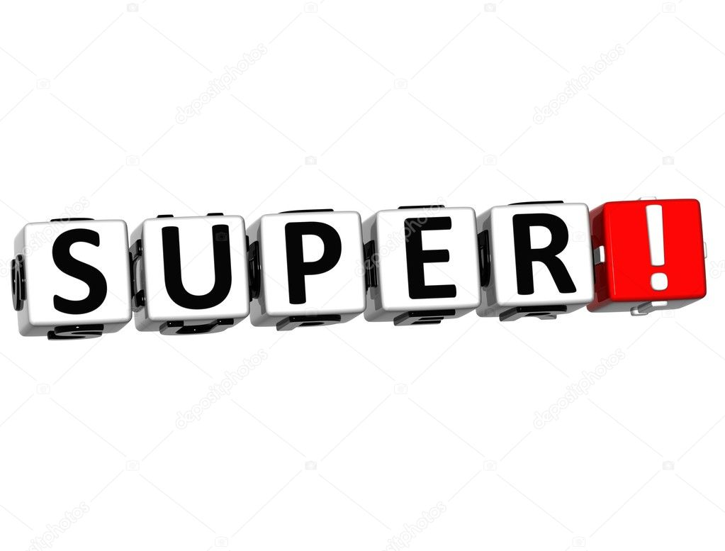 3D Super Block Cube text on white background  Stock Photo #9773705