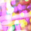 Stock Photo: Bright colorful abstract background. Yellow, violet lights and l