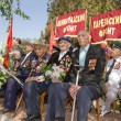 Victory day - Stock Photo
