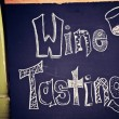 Stock Photo: Wine tasting sign