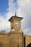 London Kings Cross station — Stock Photo