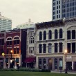 Historic downtown of Louisville - Foto Stock