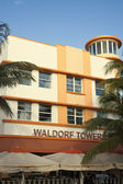 Hotel Waldorf Towers — Stock Photo