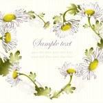装飾的な心。手描きのバレンタインの日グリーティング カード。図 c — ストックベクタ