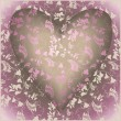 Decorative heart. Illustration lace. — 图库矢量图片