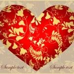 装飾的な心。手描きのバレンタインの日グリーティング カード。ラック図 — ストックベクタ