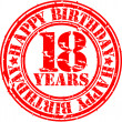 Grunge 18 years happy birthday rubber stamp, vector illustration — Stock Vector